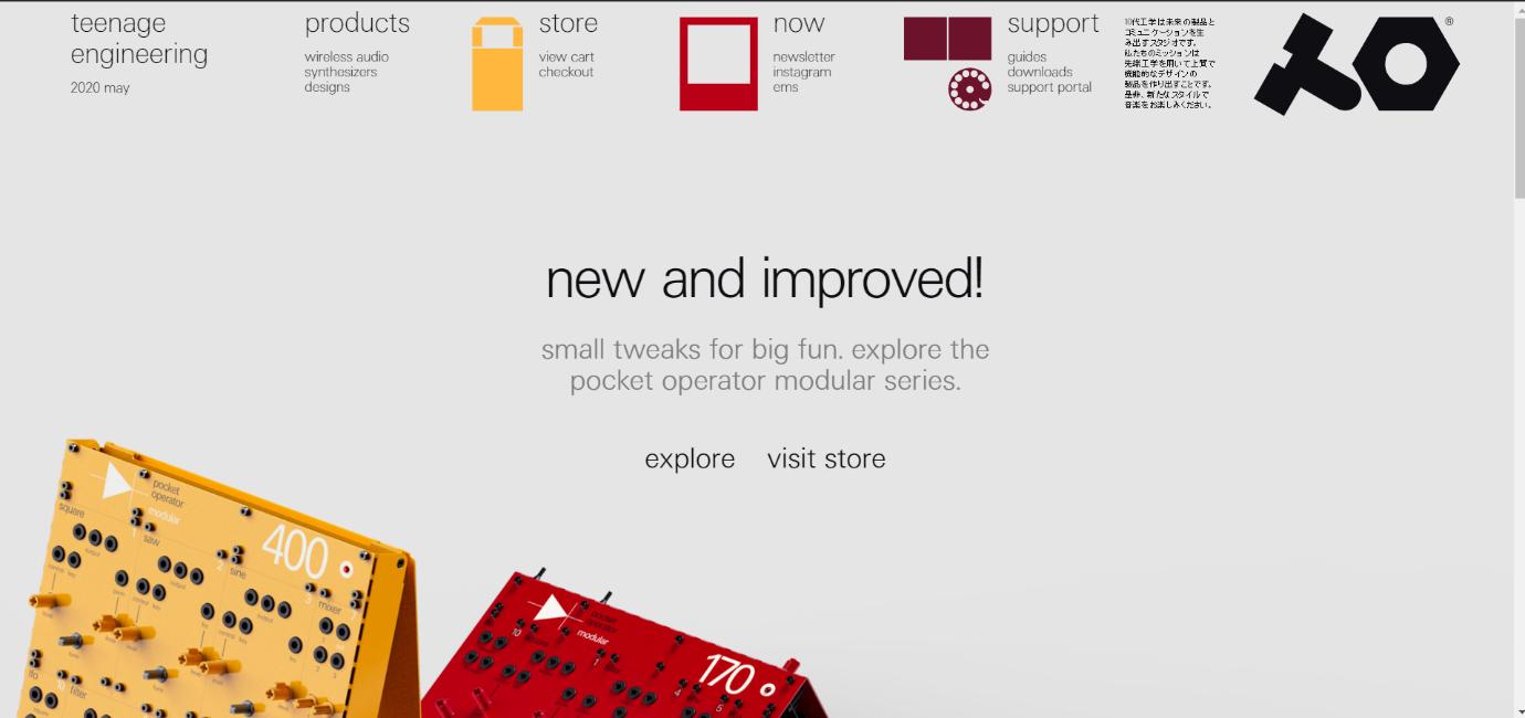 Teenage engineering ecommerce website design
